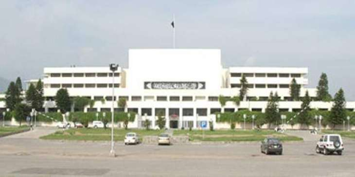 Senate Standing Committees on Petroleum meeting held