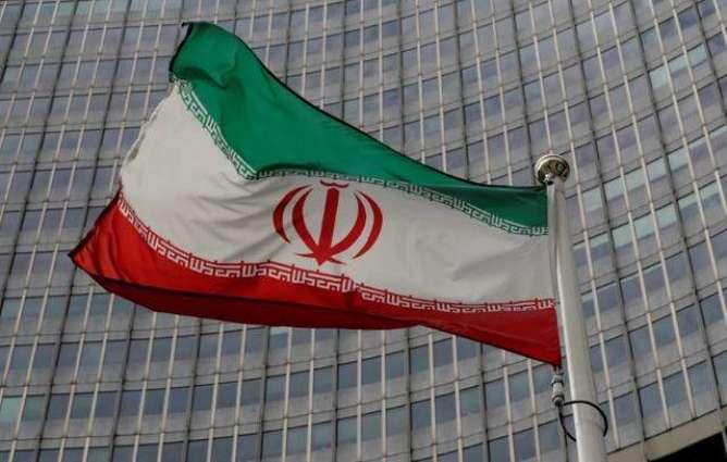 Iranian Lawmaker Offers $3Mln Reward for Killing Trump