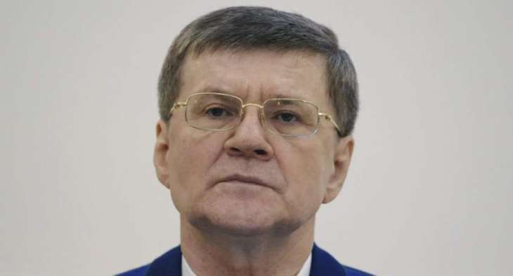 Putin Thanks Chaika for Work on Prosecutor General's Post