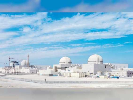 Op-Ed: 'Safety, security and nonproliferation' will remain top priorities of UAE Peaceful Nuclear Energy programme