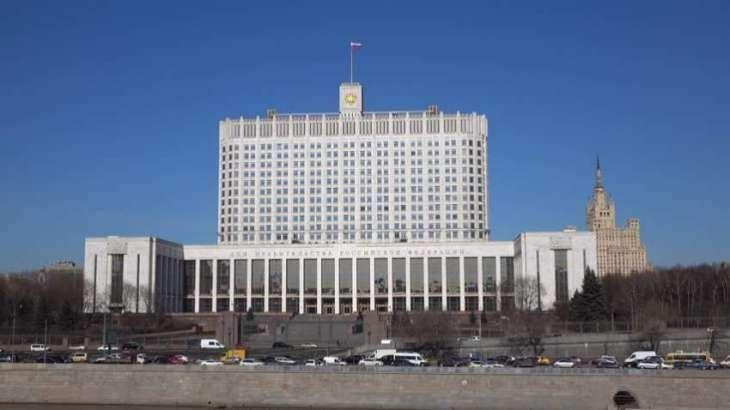 Russian Upper House's Constitution Committee Backs Putin's Bill on Legislation Amendments