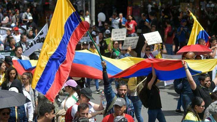 Nationwide Strike in Colombia Turns Violent, Leaves 4 People Injured in Bogota - Reports