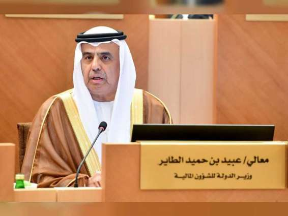 Finance Ministry announces '2018 Consolidated Annual Report' results