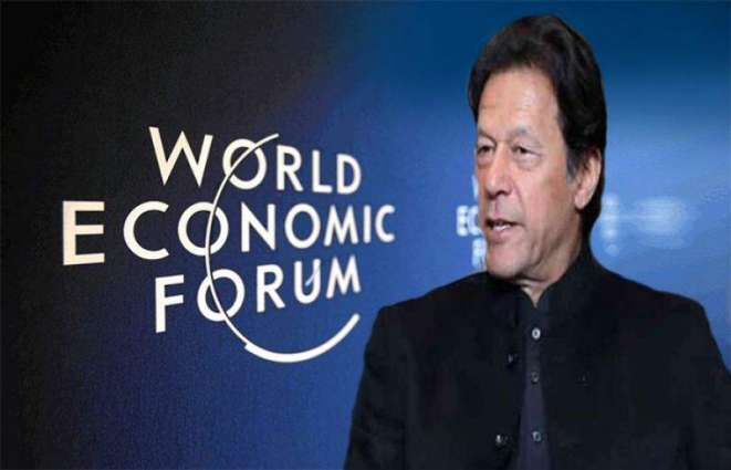 PM to world leaders and traders: Pakistan partners with peace and not conflict this time