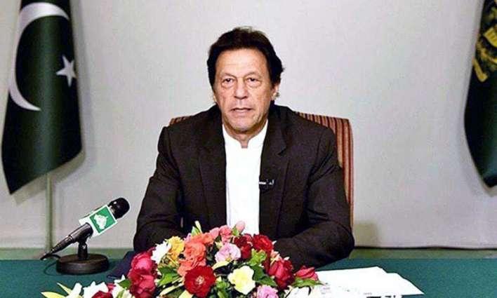 رئیس الوزراء الباکستاني عمران خان یلتقي رئیس بنک التنمیة الآسیوي ماستوجو أساکاوا