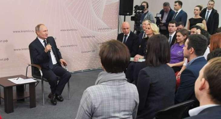 Multi-Faith Russia Needs Strong Presidential Power - Putin