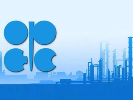 OPEC projects global oil demand to 100.98 mb/d during 2020