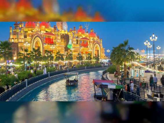 Global Village measures up to top entertainment destinations in the world
