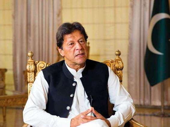 Pakistani Prime Minister Excludes Military Solution to Ongoing Conflict in Afghanistan