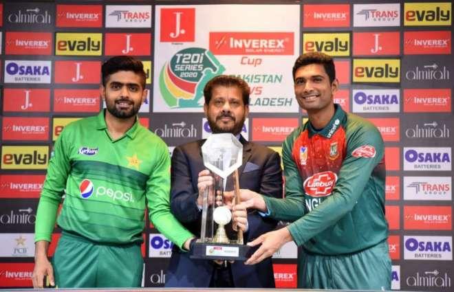 Pak Vs Ban: Trophy of T20I matches displayed at Gaddafi Stadium