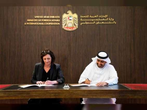 """الإمارات توقع اتفاقية مع الوكالة الفرنسية """" ACTED """" لتقديم مساعدات للمتضررين في سوريا"""