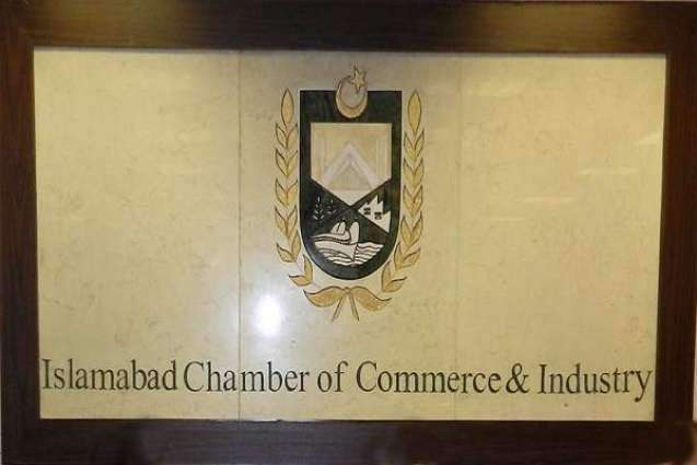 Islamabad Chamber of Commerce and Industry,PABA sign MoU to promote Pak-US bilateral trade relations