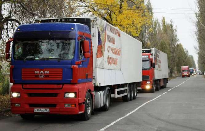 UN Sends 12 Trucks With Humanitarian Aid to Donbas - Ukrainian Border Service