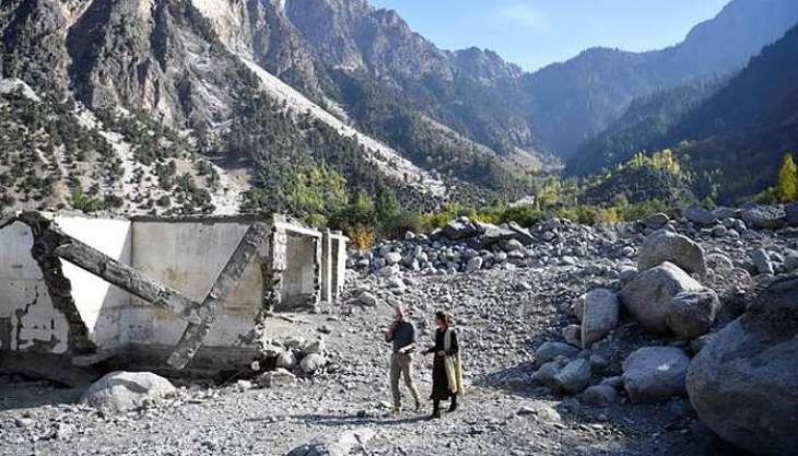 UK eases travel advisory for Pakistan