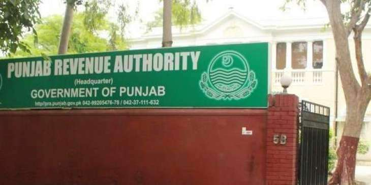 Punjab Revenue Authority to establish committee to remove objections of business community