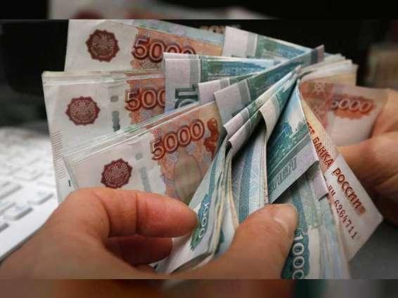 ارتفاع احتياطي صندوق الرفاه الوطني الروسي إلى 125.6 مليار دولار