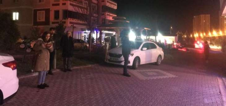 Magnitude 6.8 Earthquake Hits Turkey's East - Disaster Management Authority