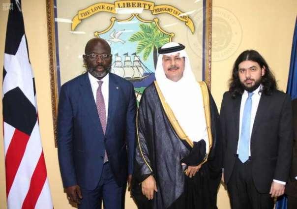 سفير المملكة لدى كوت ديفوار يٌقدم أوراق اعتماده سفيرًا ( غير مقيم ) لدى ليبيريا