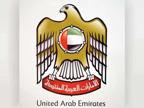 قنصلية الإمارات تؤكد سلامة جميع مواطني الدولة في هيوستن