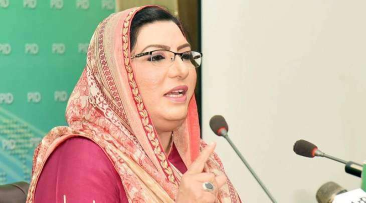 Pakistan is with Turkey at this time of difficulty: Firdous Ashiq Awan