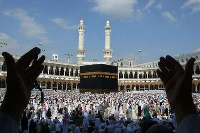 Federal government seeks names of officials from KP for Hajj 2020 Muavin