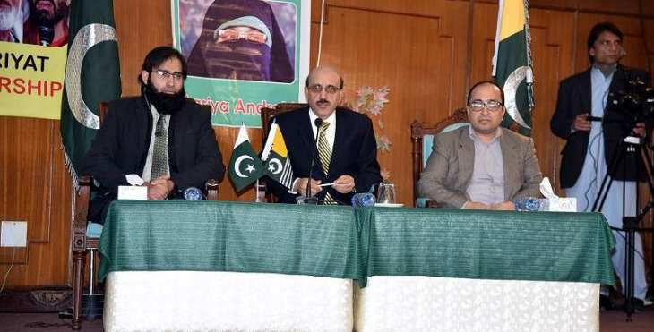 Tit-for-tat military response to India cannot be ruled out: AJK president