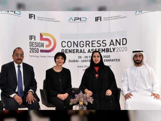 دبي تستضيف المؤتمر الدولى للمصممين العالميين 25 فبراير