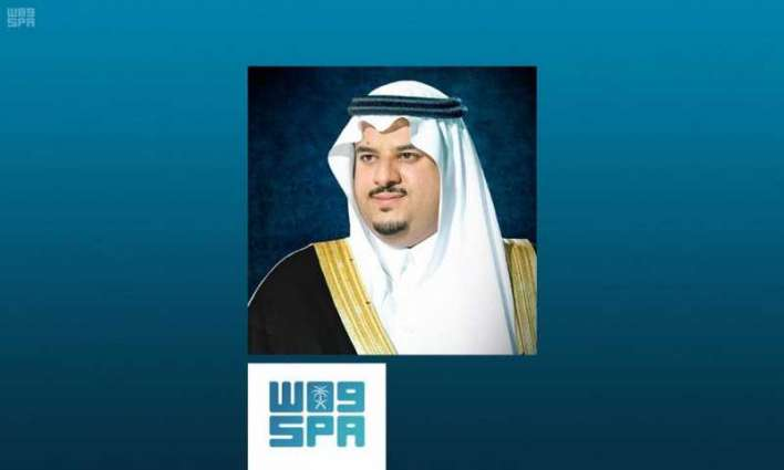سمو نائب أمير الرياض : الرعاية الكريمة لختام مهرجان الملك عبدالعزيز للإبل  دعم للتاريخ الوطني والتراث العريق
