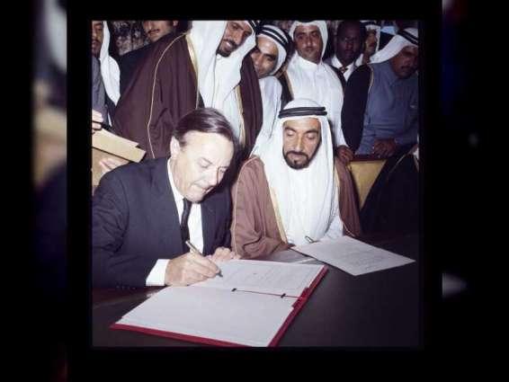 Dubai to host 'Photographs in Dialogue UAE - 1971 - UK' exhibition