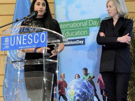 Expo 2020 Dubai to host United Nations' International Day of Education
