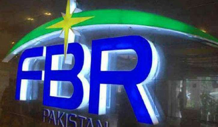 FBR's senior officer seeks help from Chief Justice of Pakistan for removal her name from corrupt official's list