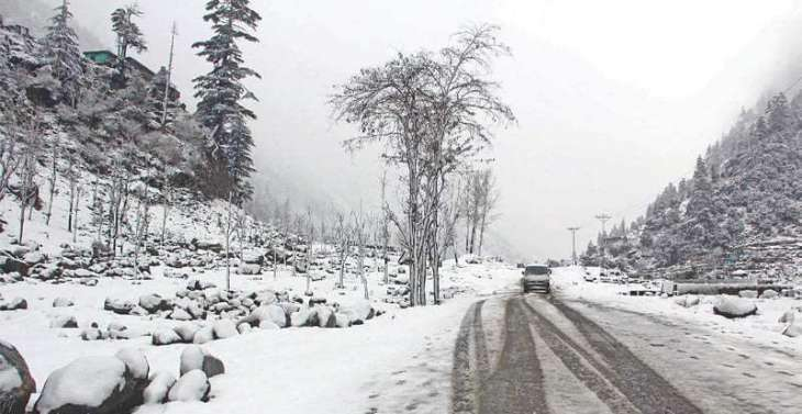Rain with snowfall expected over hills