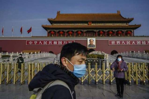 China, WHO Ready to Work Together to Fight Coronavirus - Beijing
