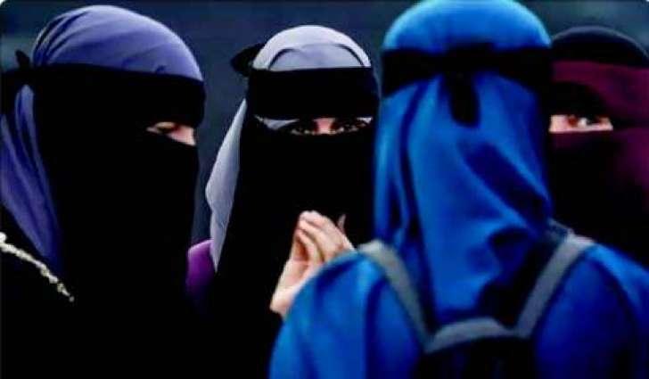 محکمة مصریة تصدر حکما نھائیا بحظر النقاب علي عضوات ھئیة التدریس في جامعة القاھرة بمصر