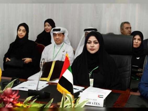 الشعبة البرلمانية الإماراتية تشارك في اجتماع لجنة فلسطين في مؤتمر منظمة التعاون الإسلامي في بوركينا فاسو