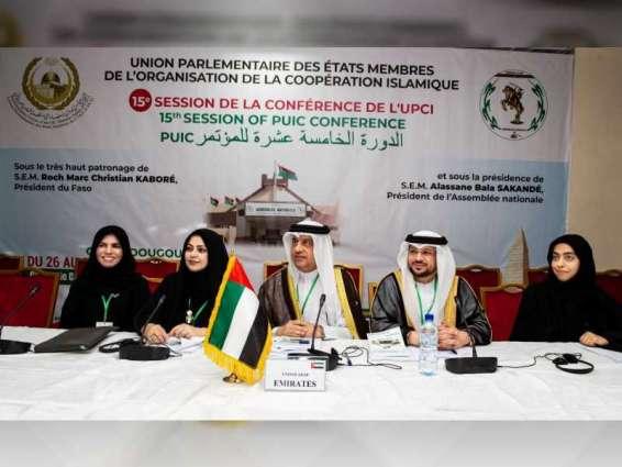 اجتماع تشاوري للمجموعة العربية على هامش مؤتمر اتحاد مجالس الدول الأعضاء في منظمة التعاون الإسلامي