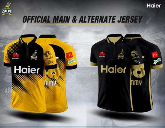 Peshawar Zalmi Official Kit & Teaser of Official Anthem launched for PSL 5.