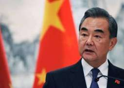 China's Anti-Virus Measures Go Well Beyond International Standards - Foreign Minister