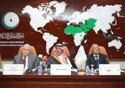 Islamic Broadcasting Union's Meeting Calls for Active Media Institutions