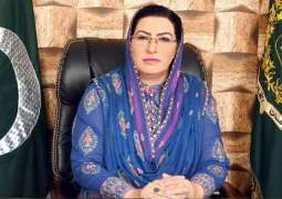 Prime Minister's visit to Malaysia will strengthen economic ties between two countries: Dr. Firdous Ashiq Awan