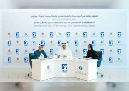 ADNOC, MoCCAE, EAD to further collaboration in environmental protection