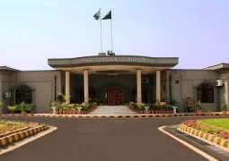 Saleem Jan Mazari approaches court for protective bail