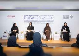 Dubai Women Establishment announces programme for Global Women's Forum Dubai 2020