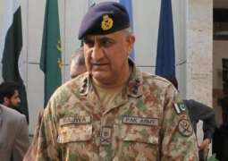 We stand with people of Kashmir for realization of their dream of a better tomorrow: rmy Chief General Qamar Javed Bajwa