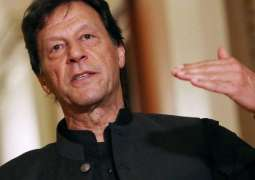 Firm belief is Kashmir will be free: Imran Khan