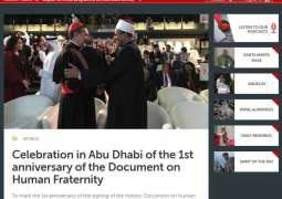 Vatican highlights anniversary celebration of 'Document on Human Fraternity' in Abu Dhabi