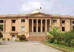 Sindh High Court stays commercial use of Nawab of Junagadh's residence