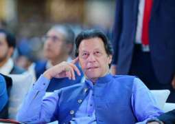 PM inaugurates school for orphans in Azad Kashmir