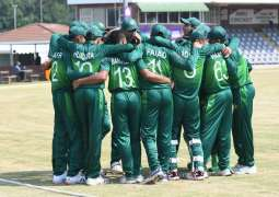 Pakistan aim to finish ICC U19 Cricket World Cup on a high