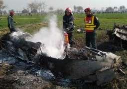 PAF aircraft crashes near Shorkot
